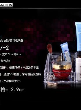 纹绣工具收纳盒色料亚克力化妆品展示架子 化妆品水晶透明首饰盒