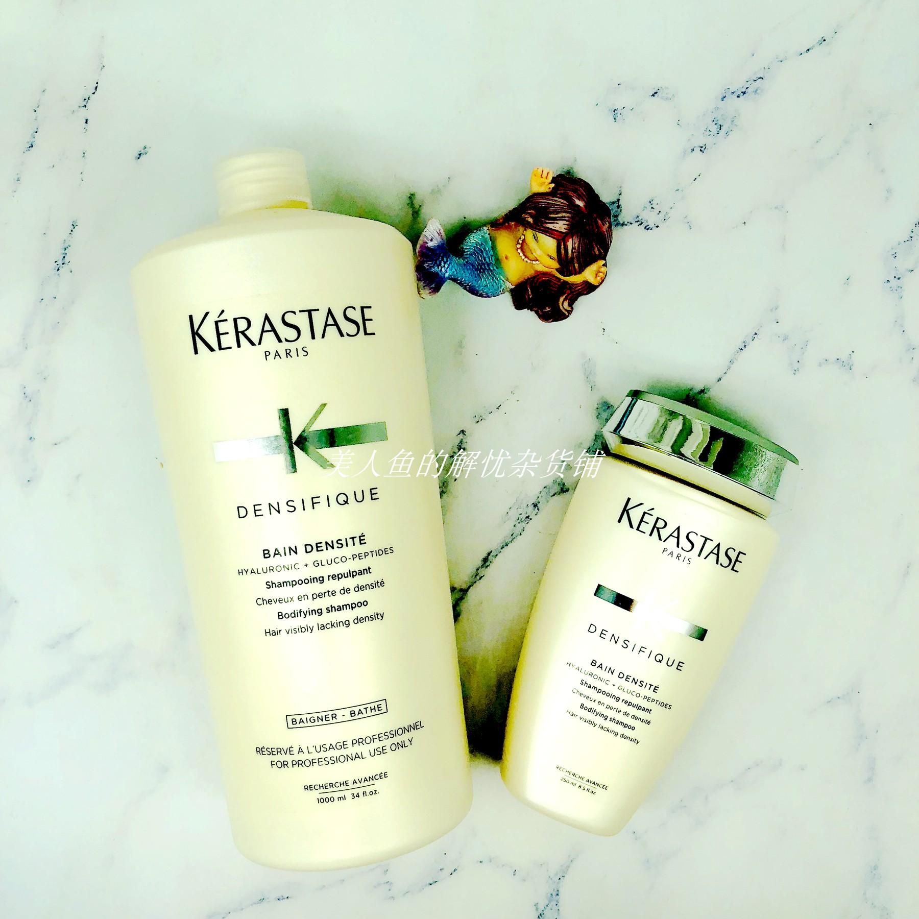 卡詩kerastase白金級賦活防脫髮/洗髮水/護髮素防脫濃密