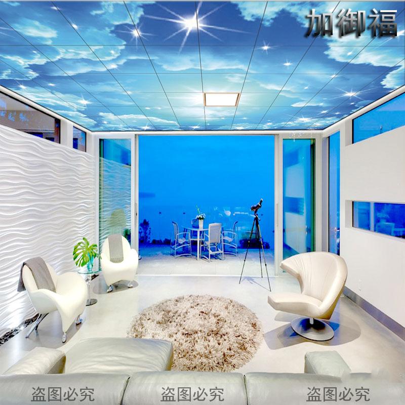 45*45定制集成吊顶客厅卧室儿童房间铝扣板蓝天白云抗油污天花板