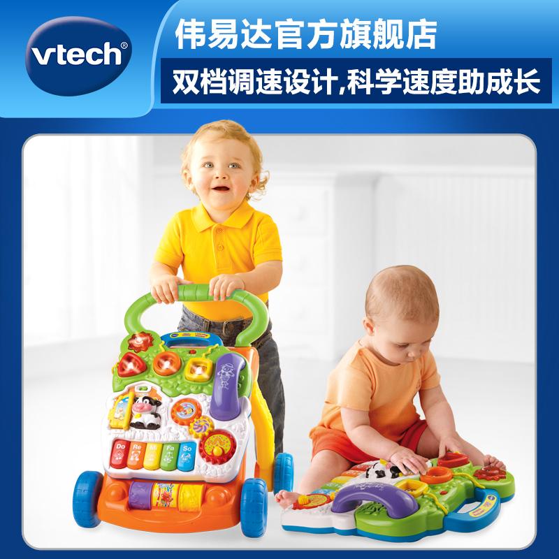 VTech偉易達學步車 學步車手推車助步車嬰兒調速推拉玩具1歲寶寶