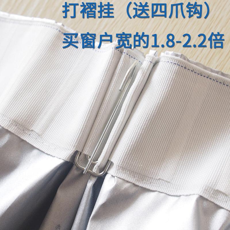 全遮光布窗帘布料成品遮阳布阳台卧室客厅免打孔安装挡光防晒隔热
