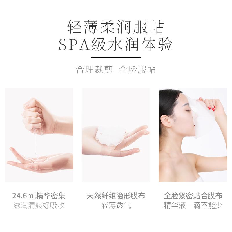 韩束玻尿酸补水面膜女烟酰胺水光保湿收缩毛孔舒缓修护化妆品正品