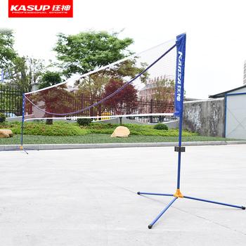 狂神羽毛球网架移动便携式简易网柱