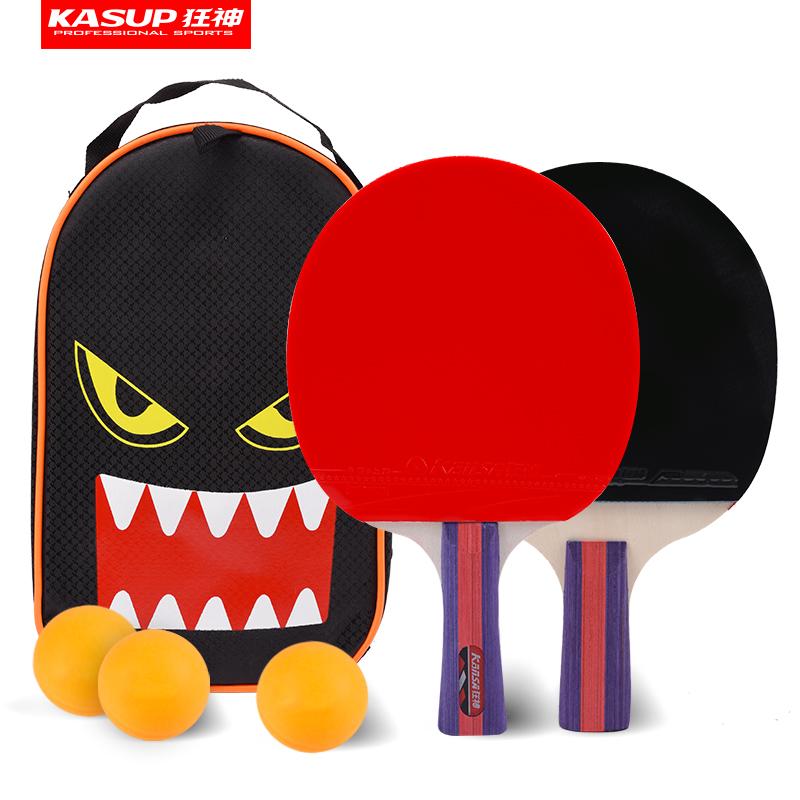 狂神乒乓球拍乒乓球双拍套装 1只长拍短柄单拍直横拍初学者包