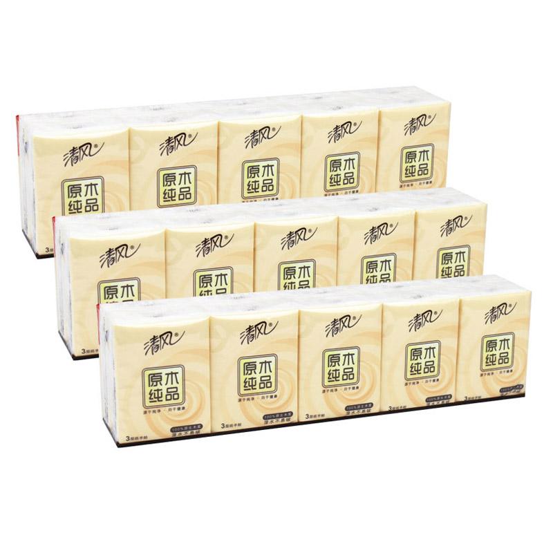 清风原生木浆手帕纸 手拍纸 手拍纸3层30包迷你面巾纸3条手拍纸