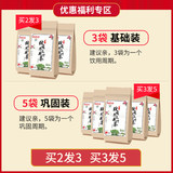 Baiyunshan lotus leaf tea melon lotus leaf tea pure dried rose tea to herbal tea pouch combination of oil cassia seed tea