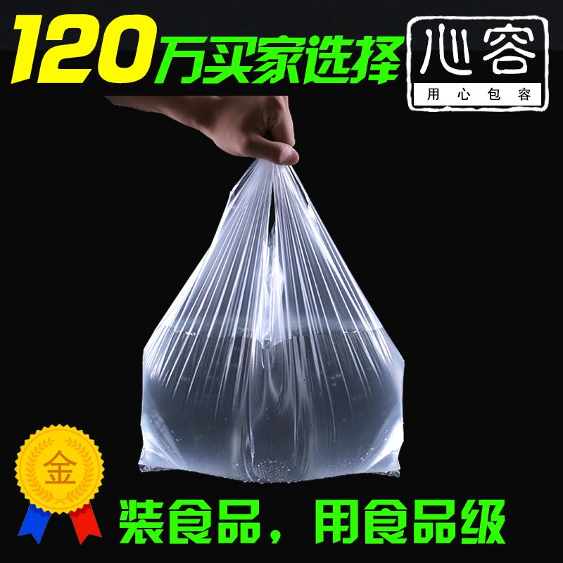 白色塑料袋食品袋定做马夹袋背心袋打包袋彩色手提袋子超市购物袋