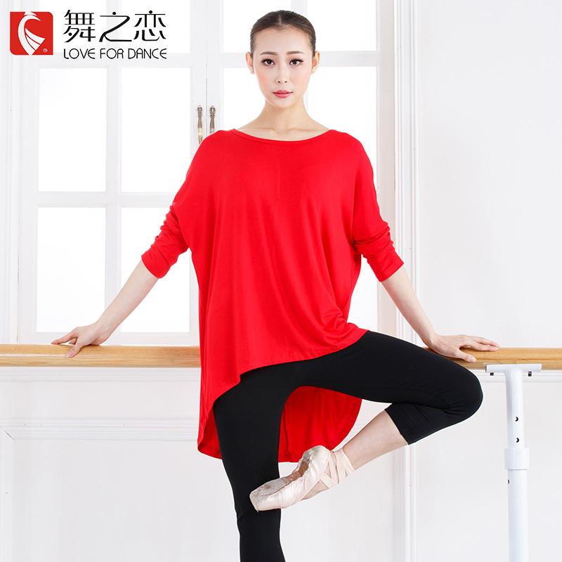 舞之恋广场舞服装春夏新款套装圆领舞蹈服装成人两件套 跳舞衣服