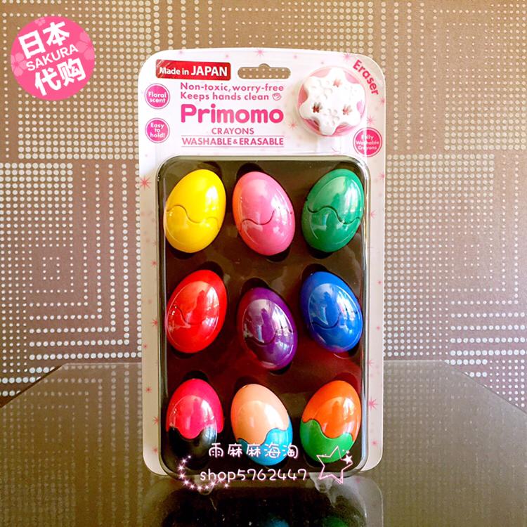 日本安全无毒可水洗primomo蜡笔宝宝婴儿童6色12色画笔带橡皮鸡蛋