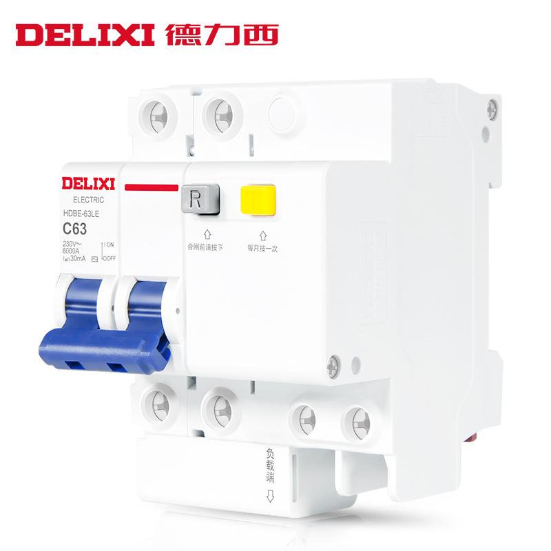 德力西断路器DZ47家用总电闸空开漏保2P63A32A空气开关带漏电保护