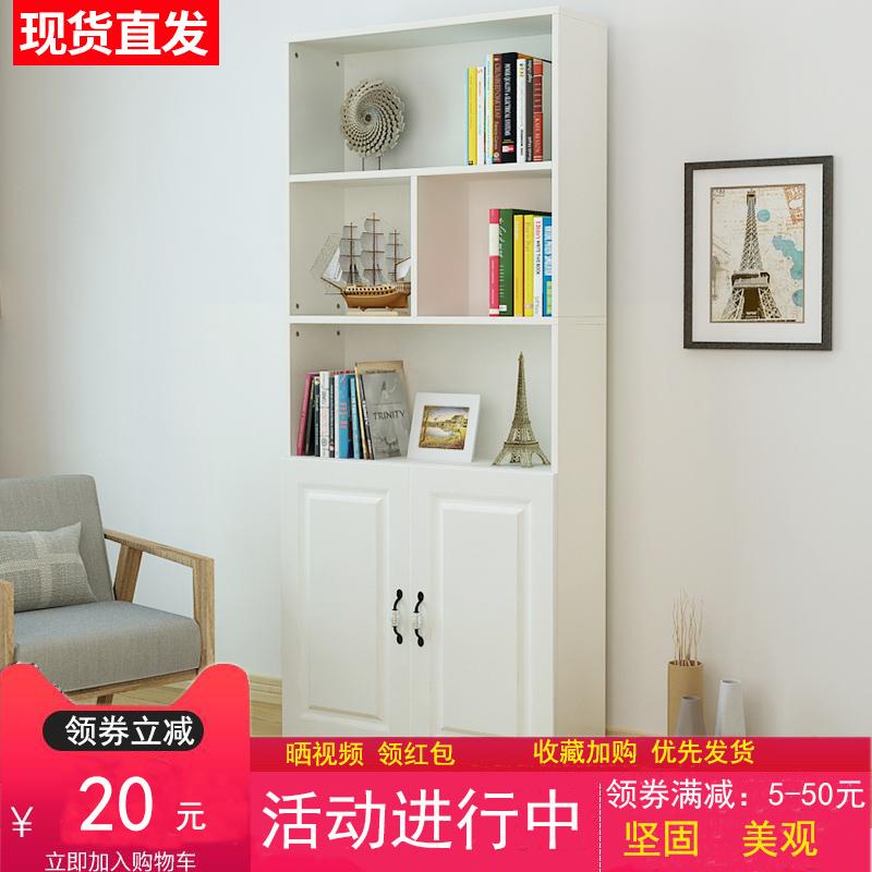 簡易書架置物櫃櫃子自由組合學生儲物櫃客廳書櫥帶門簡約現代書櫃