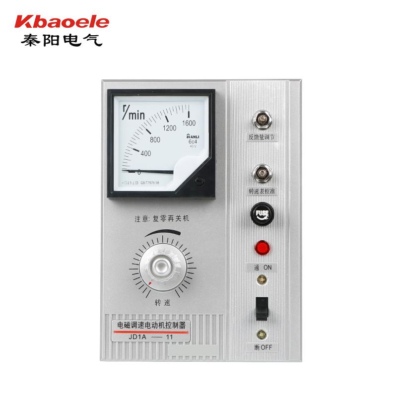电机调速器JD1A-40/11/90调速开关 电磁调速器电动机控制器带线