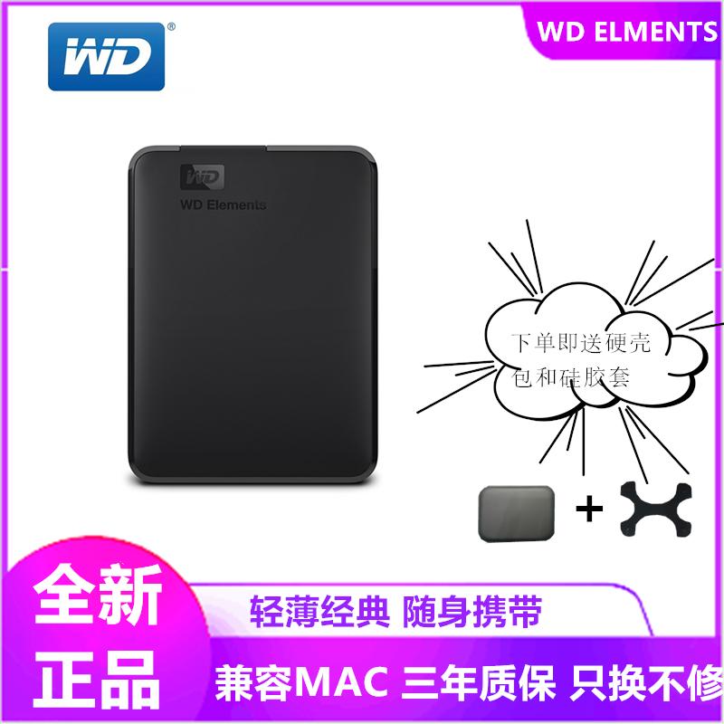 WD/西部資料 Elements E元素 500G行動硬碟USB3.0 2.5寸硬碟