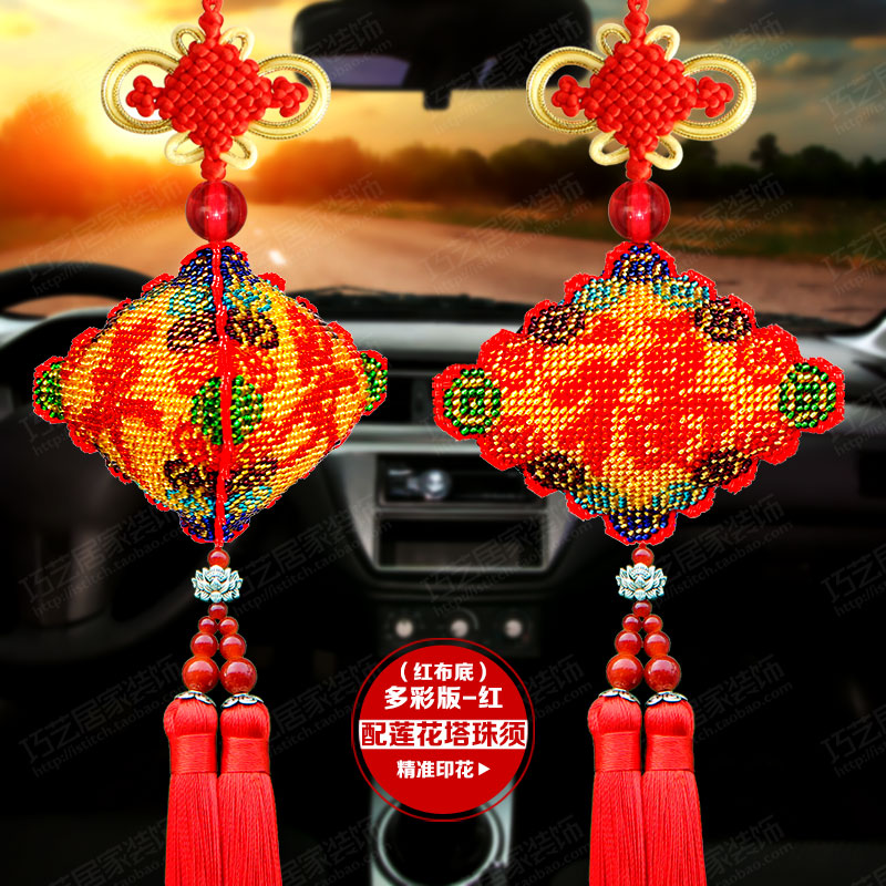 红布印花彩色平安福汽车挂件十字绣三面满珠子全珠绣小车挂饰新品