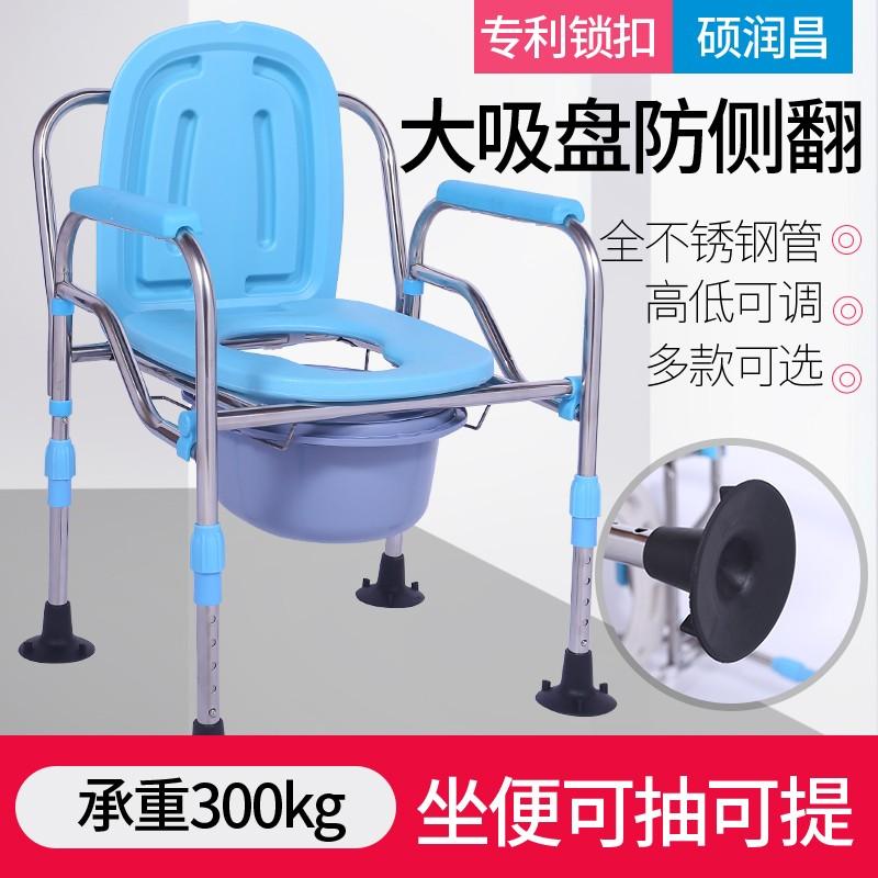 老人坐便器孕妇坐厕椅老年人大便椅坐便椅厕所椅方便椅子可折叠