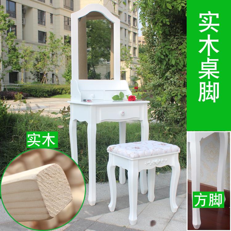 欧式梳妆台简约小户型省空间化妆桌现代韩式迷你组装家具简易卧室