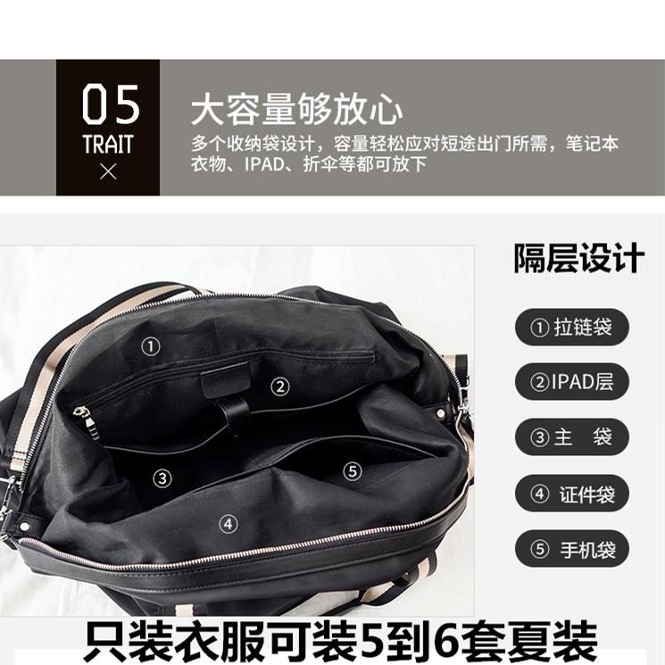 出差旅行包折叠单肩包短途旅行包女手提轻便简约大容量小行李袋男