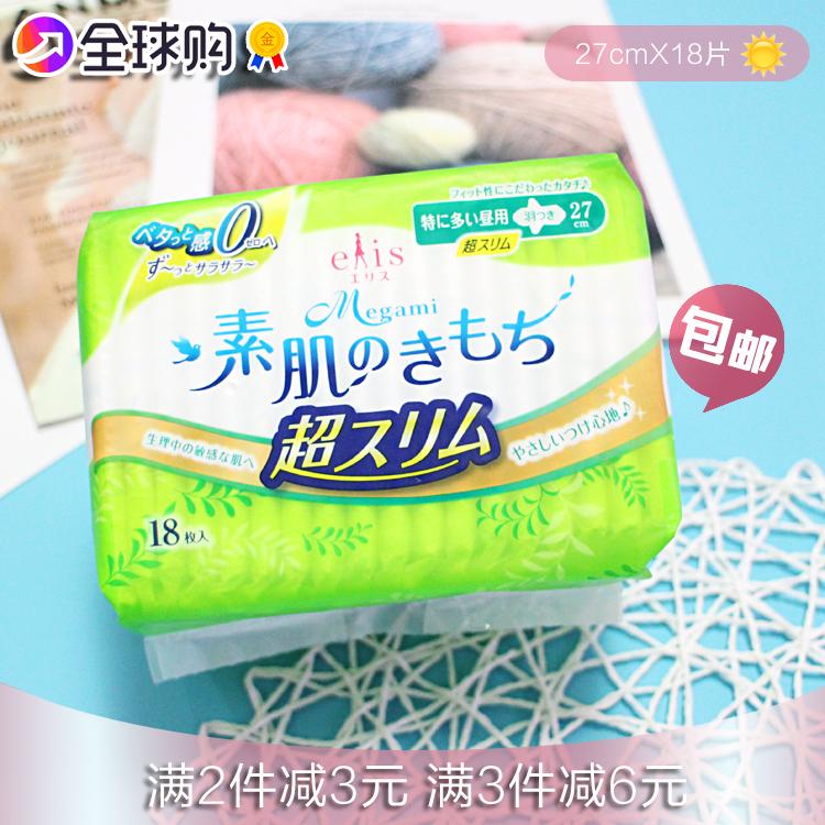 日本原裝進口elis大王Megami超薄日用衛生巾27cm18片*無熒光劑