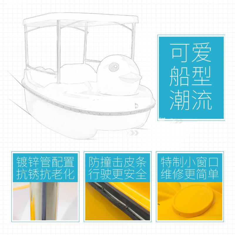 厂家直销正品脚踏船公园游船四人自排水大黄鸭脚踏船水上自行船