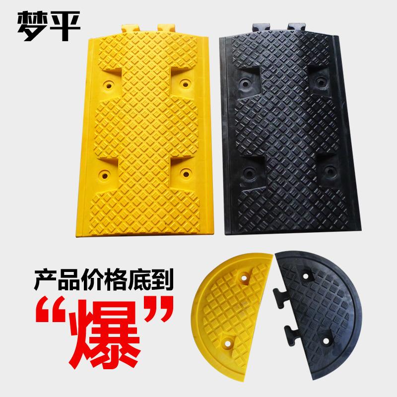 梦平塑料PU橡胶减速带铸钢减速带交通设施线槽板质保一年部分包邮