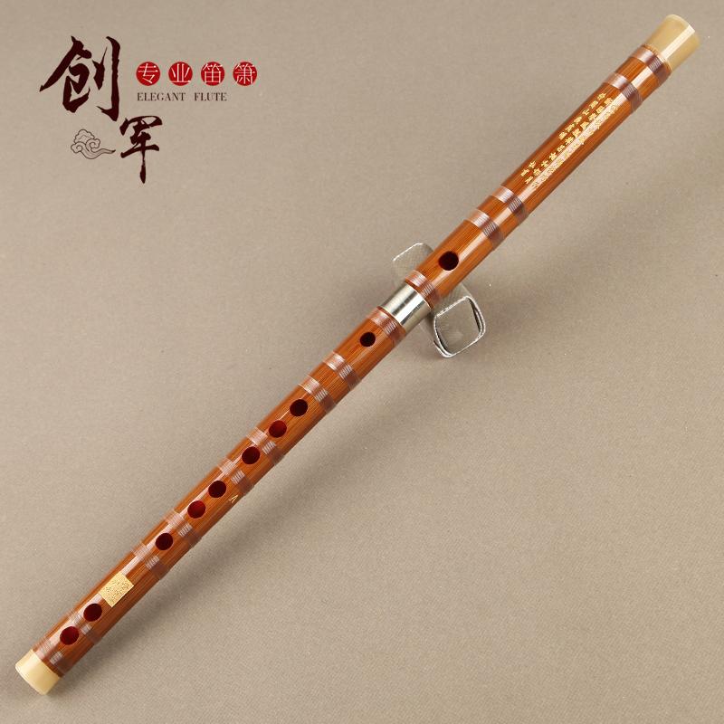 竹笛 一节二节 创军乐器灵声董雪华笛子专业演奏笛子整节双节笛