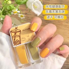 日本nusvan速干无毒无味可撕拉指甲油快干透明磨砂蓝奶茶粉绿裸色