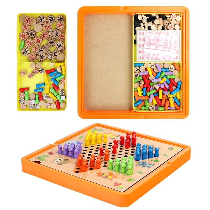 儿童跳棋飞行棋多功能桌面游戏成人亲子益智力类五子棋斗兽棋玩具