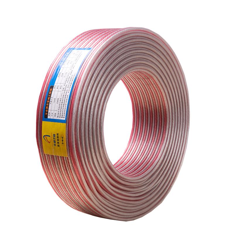 专业纯铜音响线材喇叭线发烧无氧铜音箱线音频线音响连接线音频线