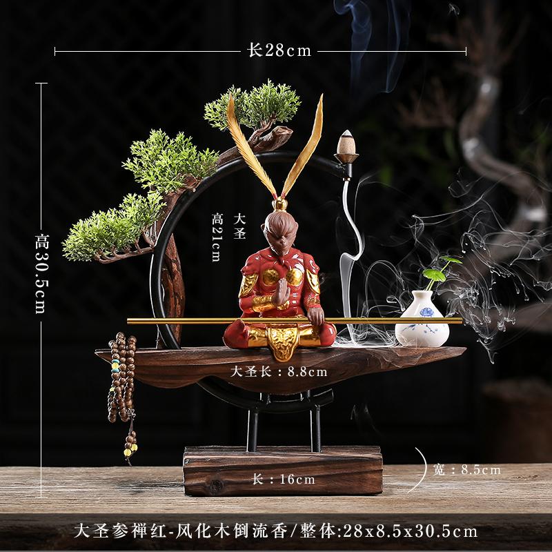 紫砂茶宠摆件可养齐天大圣倒流香孙悟空猴子精品茶桌茶具配件摆设