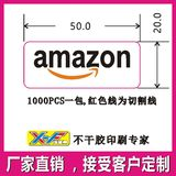 made in china label amazon sticker e-mail treasure-Shenzhen international Hong Kong packet A4 print