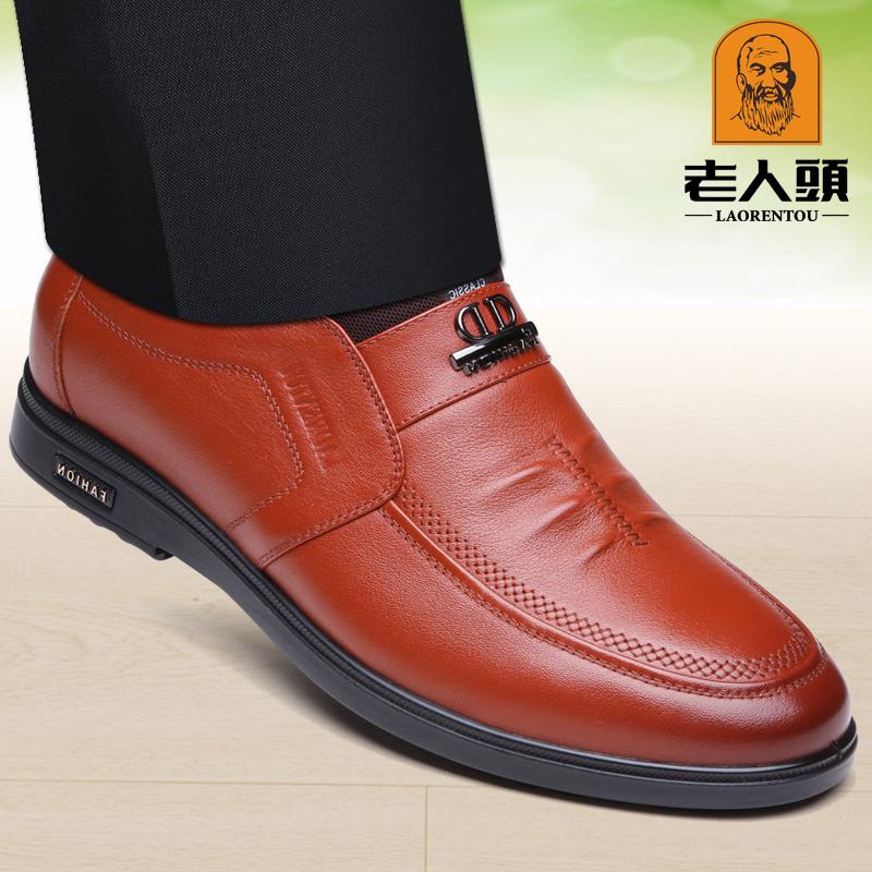 老人头内增高男鞋春秋新款休闲皮鞋男真皮软底韩版青年一脚蹬潮鞋