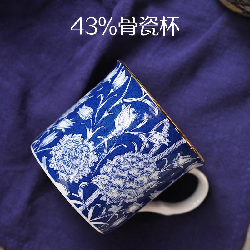 英式陶瓷下午茶咖啡杯骨瓷红茶杯马克杯欧式家用精品水杯精品礼物