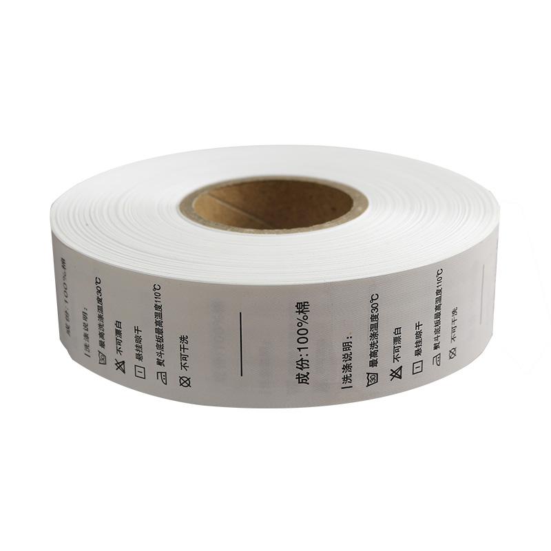布标定做印唛印标侧标制作水洗标订做服装水洗唛合成带成份洗唛