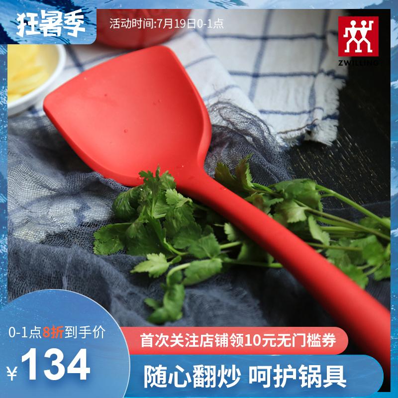 德國雙立人矽膠鍋鏟煎鍋不粘鍋平底鍋耐高溫炊具廚房家用護鍋鏟子