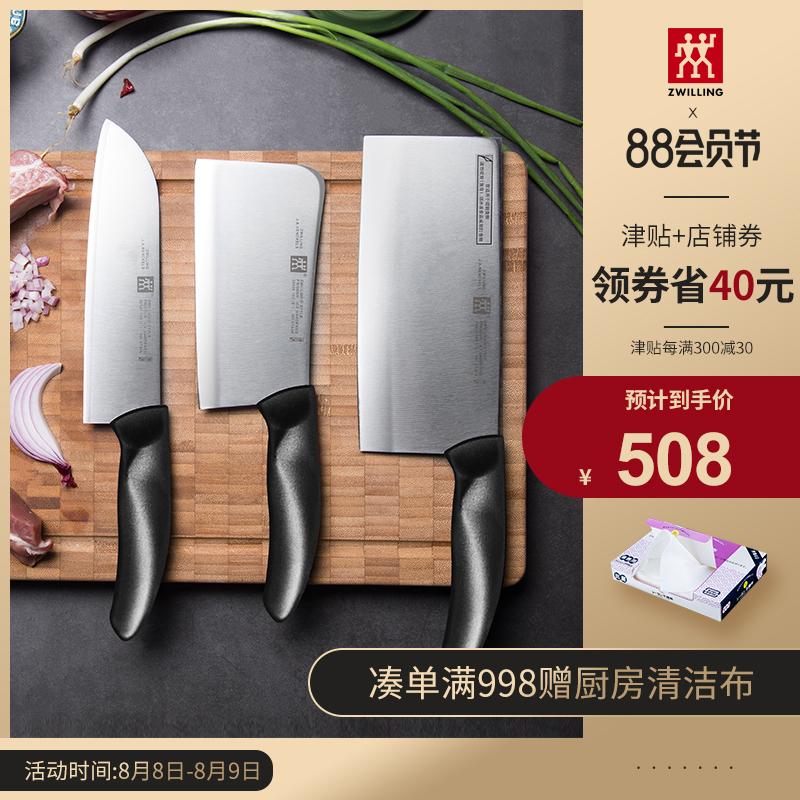 德國雙立人Style刀具切菜刀斬骨刀多用刀3件套裝廚房家用不鏽鋼