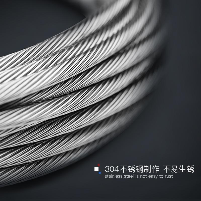 不锈钢伸缩钢丝晾衣绳神器 304 室内酒店防滑凉衣绳简易浴室挂衣绳