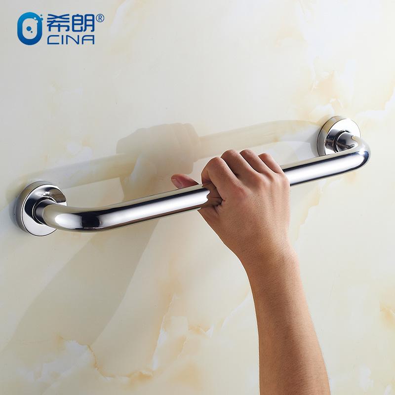 安全扶手栏杆304不锈钢卫生间防滑老人拉手浴室厕所马桶残疾人架