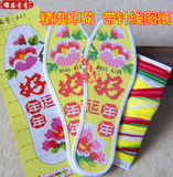 Fortune Rose stitch insole insole with a new lattice pinhole printing cotton thread thick layer 7 shipping