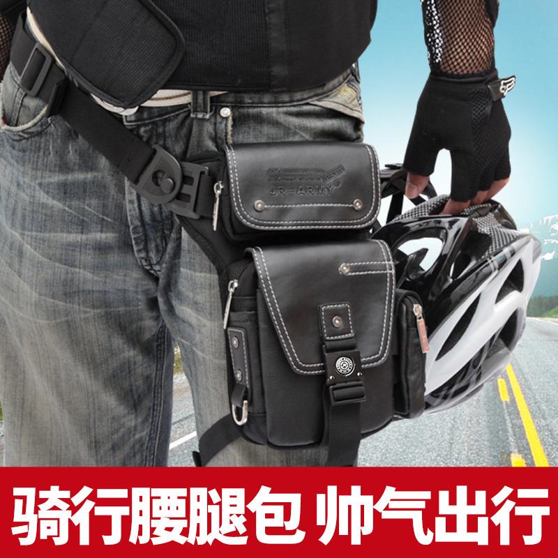 JR多功能戰術腿包綁腿腰包單肩斜挎包男騎行機車摩旅工具包小防水