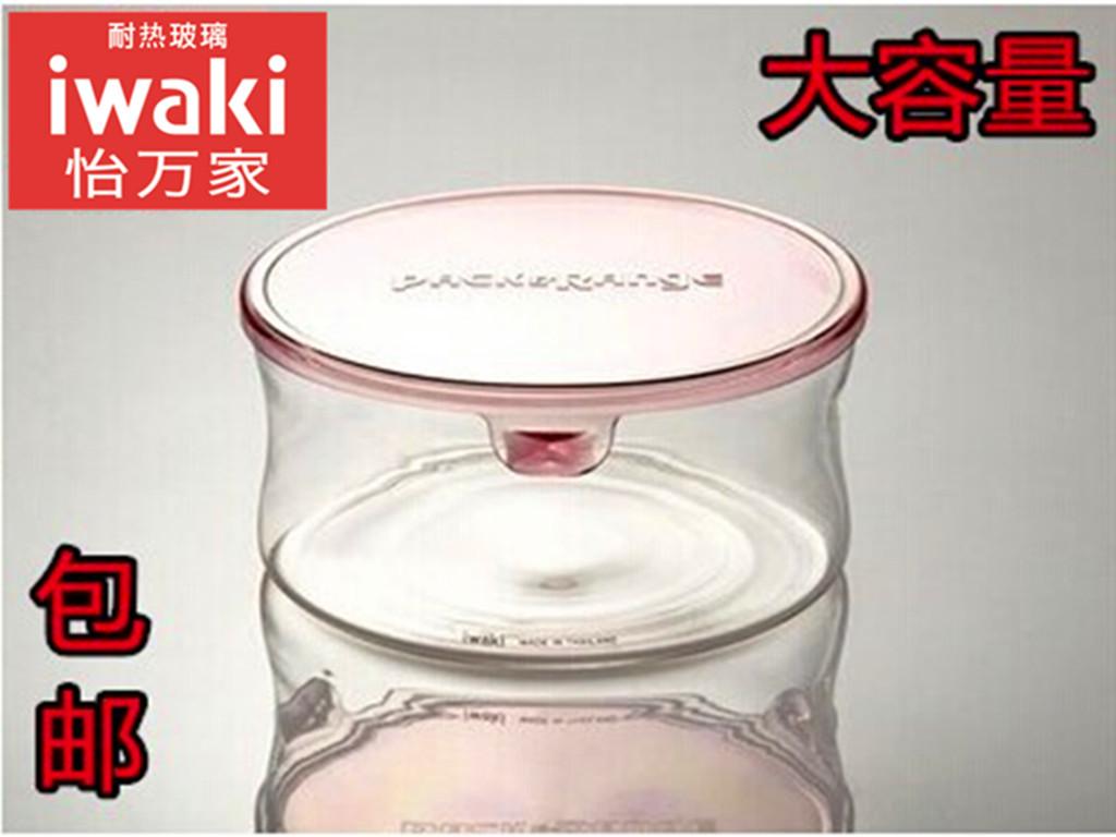 日本怡萬家iwaki原裝進口飯盒 耐熱玻璃超輕保鮮盒便當盒微波爐碗