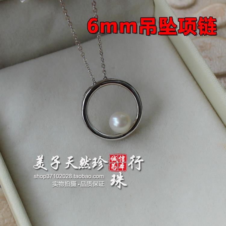 时尚韩版正圆天然淡水珍珠耳圈耳钉纯银吊坠项链耳环珍珠首饰套装