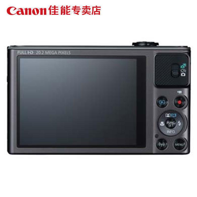 长焦数码照相机Canon/佳能 PowerShot SX620 HS高清卡片机家用机
