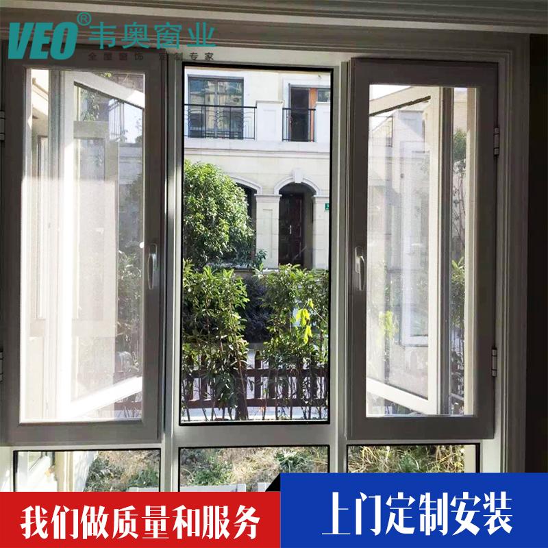 上海韦奥平开304不锈钢金钢网防护防盗防蚊防鼠铝合金纱门窗定制