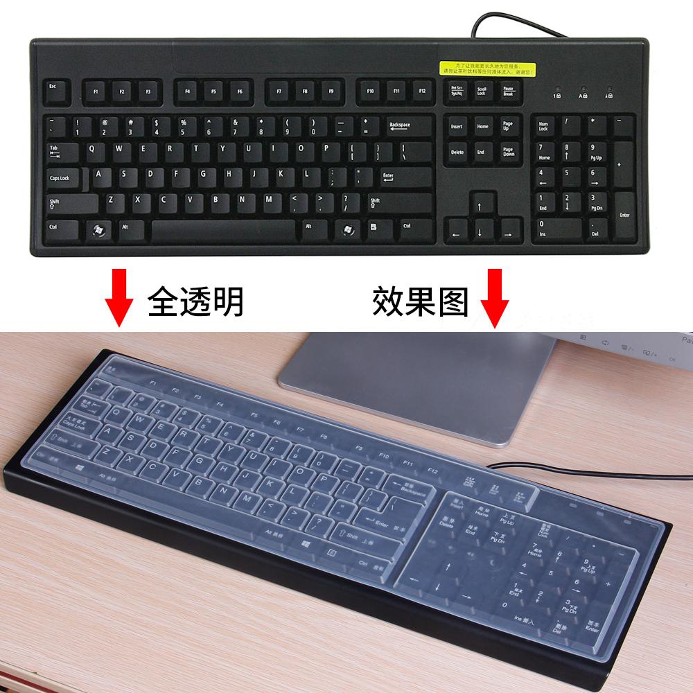 通用型台式机电脑键盘贴膜透明垫子硅胶膜垫联想按键保护套防尘罩盖贴纸卡通可爱双飞燕104键双飞燕雷柏