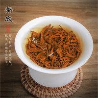 金骏眉红茶茶叶特级浓香型武夷山正山小种新茶散装罐装礼盒装500g (¥98)
