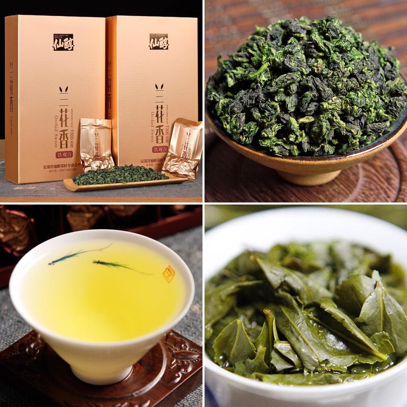特级安溪铁观音茶叶浓香型兰花香2018新茶乌龙茶散装袋礼盒装500g