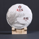 Guanglin Fubai Tea Fuding Alpine White Tea 2010 Gongmei Laobai Tea Shoumei Tea 360g