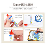 Children's magic water pen album dedicated water re-use graffiti canvas water brush water brush painting baby