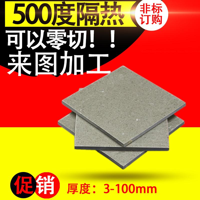 500度耐高温模具隔热板材料绝缘板玻纤板环氧板保温板耐热板加工