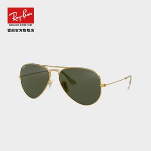 【预售】RayBan雷朋太阳镜飞行员款男女款眼镜开车墨镜0RB3025